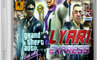 GTA Lyari Express Cover Free Download