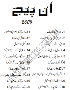 import export books in urdu pdf