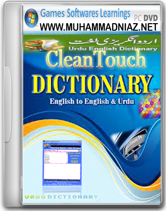 name english to urdu dictionary