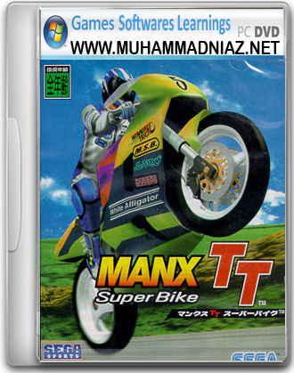 MANX TT Super Bike Cover