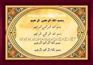 Arabic Fonts Cover