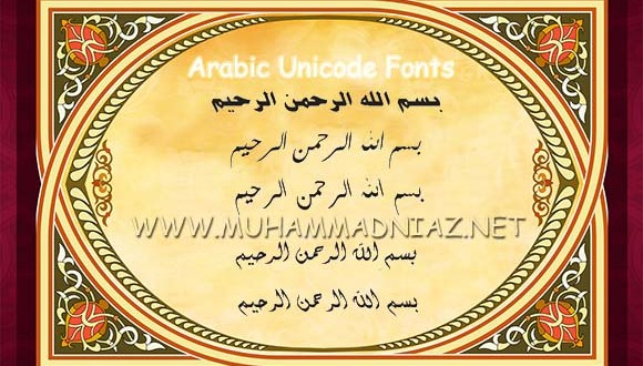 google dictionary arabic to urdu