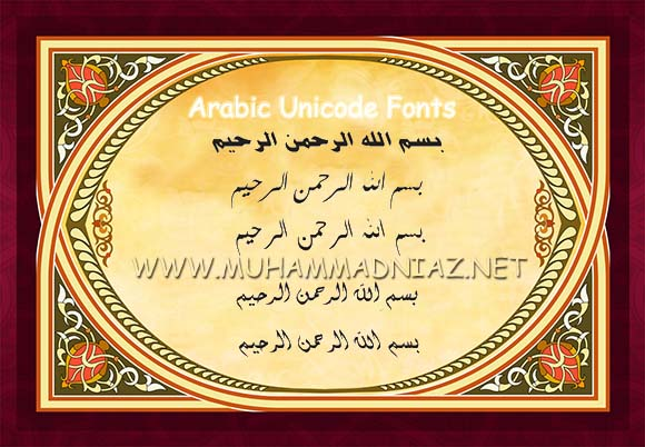 Arabic Fonts Cover