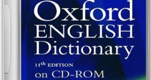 Oxford DictionaryCover