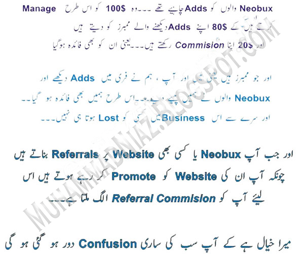 Muhammad Niaz Instructions 03