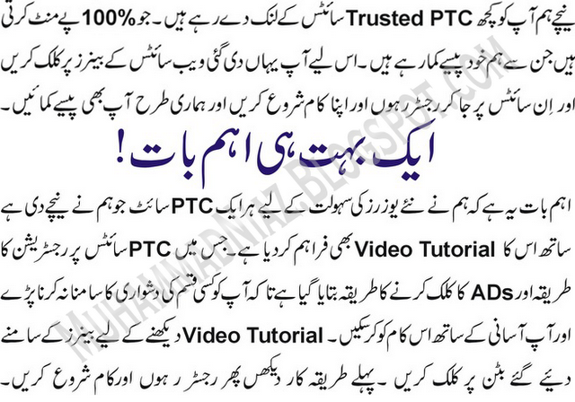 Muhammad Niaz PTC site (1)
