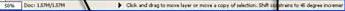 Adobe Photoshop Status Bar