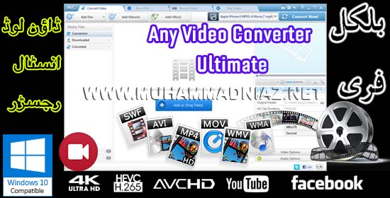Any Video Converter Installation Cover