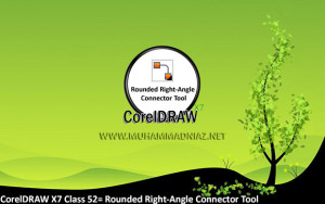 CorelDRAW Rounded Right-Angle Connector Tool Icon