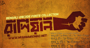 Bengali Unicode Fonts Preview
