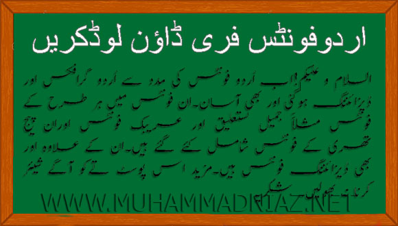 Urdu Font Collections Preview