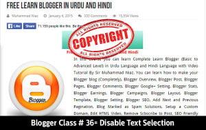 Blogger Disable Text Selection