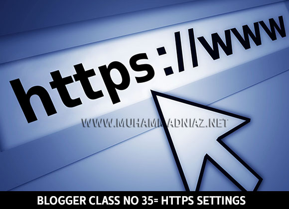 Blogger https Settings