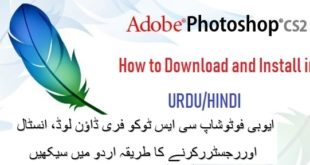 Adobe Photoshop CS2 Installation Cover