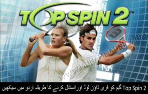 Top Spin 2 Installations