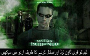 Matrix Path of Neo Game Cover