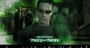 Matrix Path of Neo Game Cover