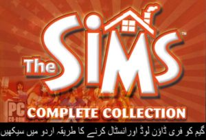 Installation Cover of The Sims Complete Collection PC Game
