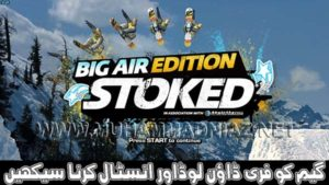 Stoked Big Air Edition Installation Cover