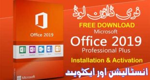 Office Pro Plus 2019 Cover