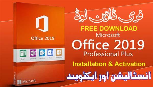 Office Pro Plus 2019 Cover
